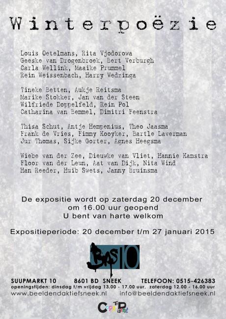 Raambiljet  Winterpoezie,   2014